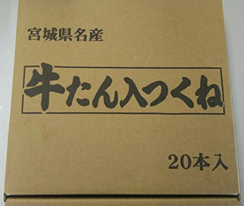 国産( 宮城県 )牛タン入 つくね串 20本 冷凍 業務用 牛タンつくね