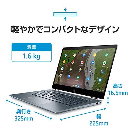 51MGXL3WaFL-【2020年版】日本で購入できるChromebookのおすすめを最新モデル中心にまとめ