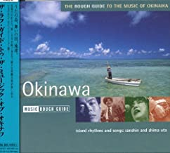 Rough Guide to Music of Okinawa / Various