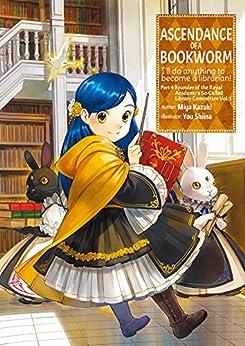 Ascendance of a Bookworm: Part 4 Volume 1 (English Edition) par [香月美夜, You Shiina, quof]