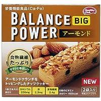 バランスパワービッグ アーモンド(2袋)×7個
