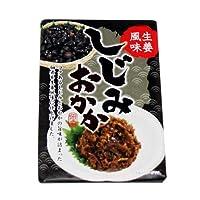 森田製菓 しじみおかか 生姜風味 130g 2コ入り