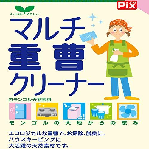 ピクスマルチ重曹クリーナー(食器鍋浴槽換気扇レンジキッチン)天然素材2kg大容量