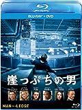 崖っぷちの男 ブルーレイ+DVDセット [Blu-ray] image