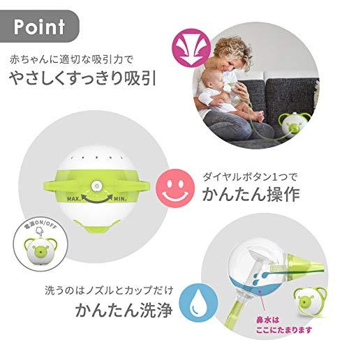 Aidee(エイディー)NosibooPro電動鼻水吸引器NO-07-03