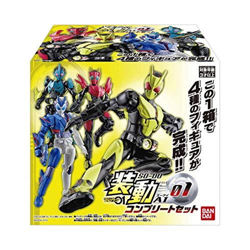 装動 仮面ライダーゼロワン AI 01セット 食玩・ガム (仮面ライダーゼロワン)