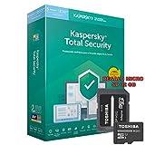SOFTWARE ANTIVIRUS KASPERSKY 2019 TOTAL SECURITY 5...