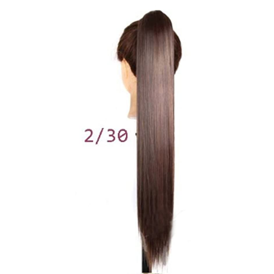 持続的スーパーマーケット木材JIANFU 女性のための24inch / 150g合成高温ヘアピースの長さストレートポニーテール爪クリップロングストレートヘアエクステンション (Color : 2/30#)
