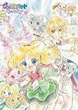 TVアニメ「ジュエルペット てぃんくる☆」DVD Disc-2