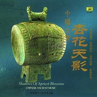 Huang Ying Yin ( Gu Qin , Xiao , Pi Pa ) (Oriole Singing (Qin, Xiao and Pipa))
