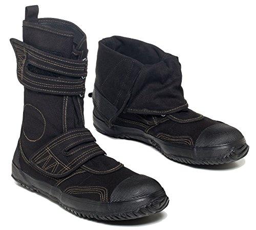 fugu Sa-Me Japanese Vegan Boots Most Comfortable Khaki&Black USW 7.5-8 JP 24