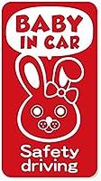 imoninn BABY in car ステッカー 【マグネットタイプ】 No.45 ウサギさん2 (赤色)