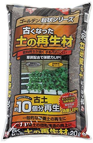 アイリスオーヤマ 再生材 古くなった土の再生材 ゴールデン粒状培養土 20L