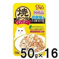 チャオ 焼かつおディナー 高齢猫用 かつお節・ほたて貝柱入り 50g×16P