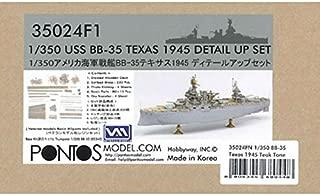 Pontos 1/350 USS BB-35 Texas 1945 Super Detail Set (Teak tone Wooden Deck) for Trumpeter #05340 35024FN