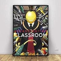 DSJHK アニメ映画ジグソーパズルパズル木製1000ピースジグソーおもちゃ大人のためのジグソーパズル画像-暗殺教室