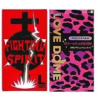オカモトシー LOVE DOME (ラブドーム) コンドーム パンサー 12個入 + FIGHTING SPIRIT (ファイティングスピリット) コンドーム Lサイズ 12個入