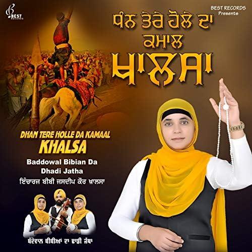 Baddowal Bibian Da Dhadi Jatha