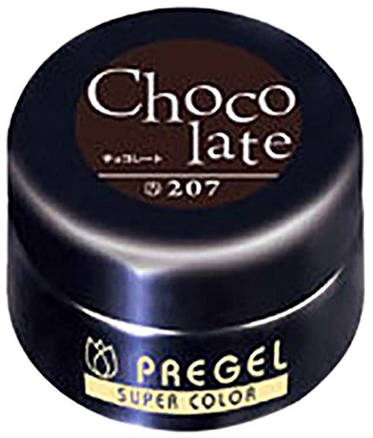 潮社会学変化プリジェル ジェルネイル スーパーカラーEX チョコレート 4g PG-SE207