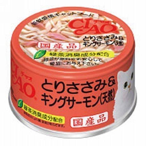 CIAO とりささみ&キングサーモン入り 85g×48缶