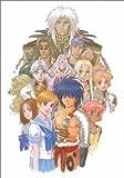 エスカフローネ dts limited edition [DVD]