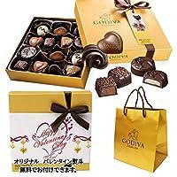 ゴディバ(ゴディバ(GODIVA) ゴディバ チョコレート バレンタイン チョコ 2020 オリジナル熨斗GODIVA) バレンタイン オリジナル熨斗 (ゴールドバロティン14粒)