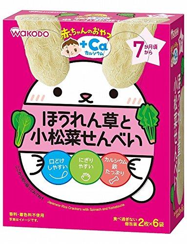 和光堂 赤ちゃんのおやつ+Caカルシウム ほうれん草と小松菜せんべい×6個