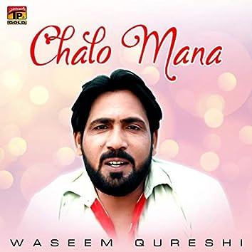 Chalo Mana - Single