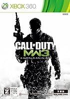 コール オブ デューティ モダン・ウォーフェア3(字幕版)(廉価版)【CEROレーティング「Z」】 - Xbox360