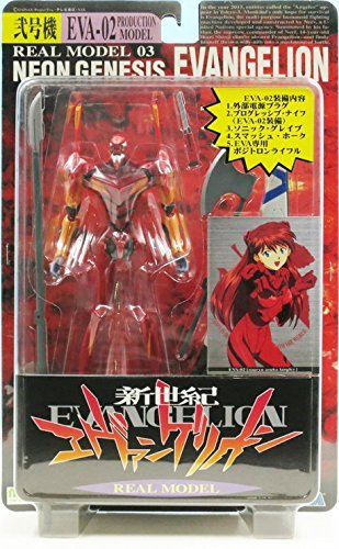 Eva-02 Production Model - Real Model 03 Neon Genesis Evangelion Action Figure - 7 inch by EVA-02 Production Model