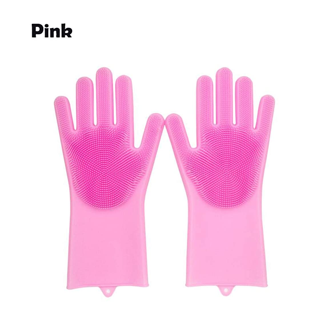 A Pair Magic Silicone Scrubber Rubber Cleaning Gloves Dusting Dish Washing Pet Care Grooming Hair Car Insulated Kitchen Helper 2 A Pair