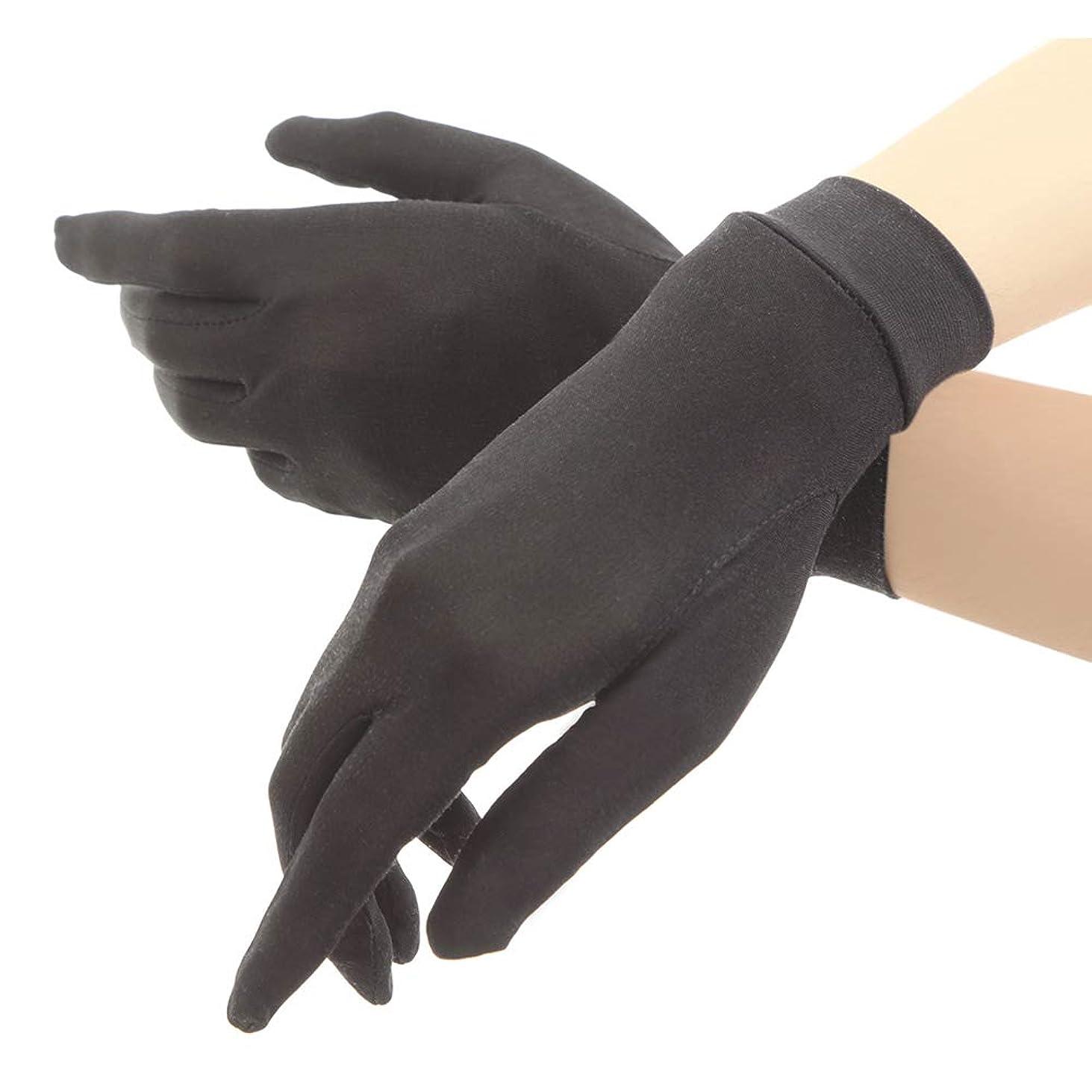 シンボルフルーティー講師シルク手袋 レディース 手袋 シルク 絹 ハンド ケア 保湿 紫外線 肌荒れ 乾燥 サイズアップで手指にマッチ 【macch】
