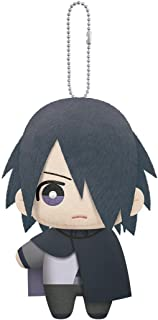 Little Buddy Boruto Vol. 1 Dangler Ballchain Plush 1656 Sasuke Uchiha