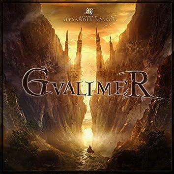 Gvalimer