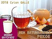 【本格】紅茶 ギャル 茶缶付 ニューバツワンガラ茶園 PEKOE/2018 50g
