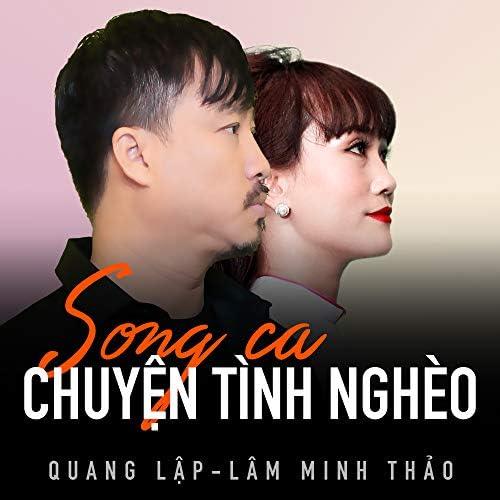 Quang Lập & Lâm Minh Thảo