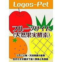 ロゴスペット 犬用おやつ 天然果実酵素フルーツザイム 無添加 犬猫用 500g