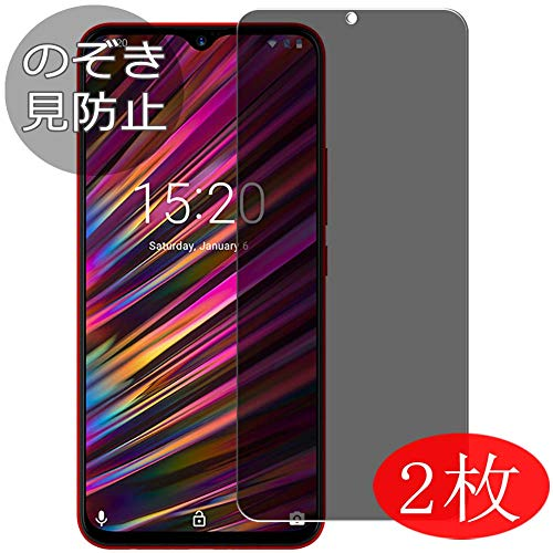 [2 Pack] Synvy Privacy Screen Protector Film for UMIDIGI F1 UMI 0.14mm Anti Spy Protective Protectors [Not Tempered Glass]