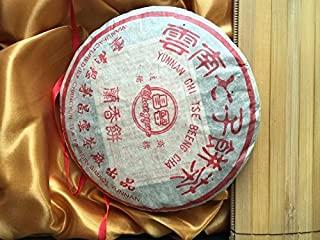 Precious Collection Pu Erh Black Tea Cake 350 g Produced in 2008, Highest Grade fermented Puer Tea in Handcraft Box Packing
