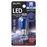 エルパボールmini LDT1B-G-E12-G102 [青色]