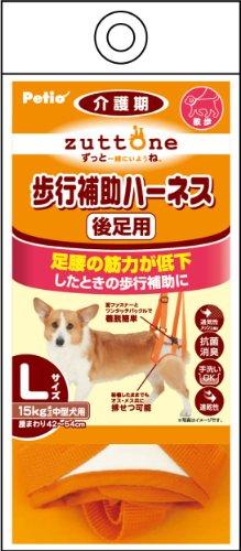 ペティオ (Petio) 老犬介護用 歩行補助ハーネス 後足用 中型犬用 L サイズ