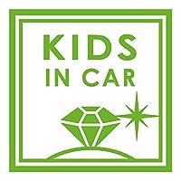 imoninn KIDS in car ステッカー 【シンプル版】 No.26 ダイアモンド (黄緑色)