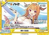 Reバース HP/001E-018 朝から配信 (Re) スペシャルデッキセット ホロライブプロダクション 0期生&4期生