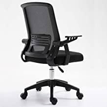 Computer Chair Seats Home Office Seats Lifting And Rotating Seats Staff Office Seats Student Dormitory Seats Mesh Latex Cu...