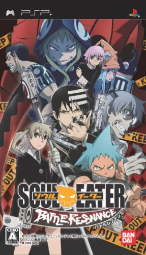 Soul Eater: Battle Resonance [Japan Import]