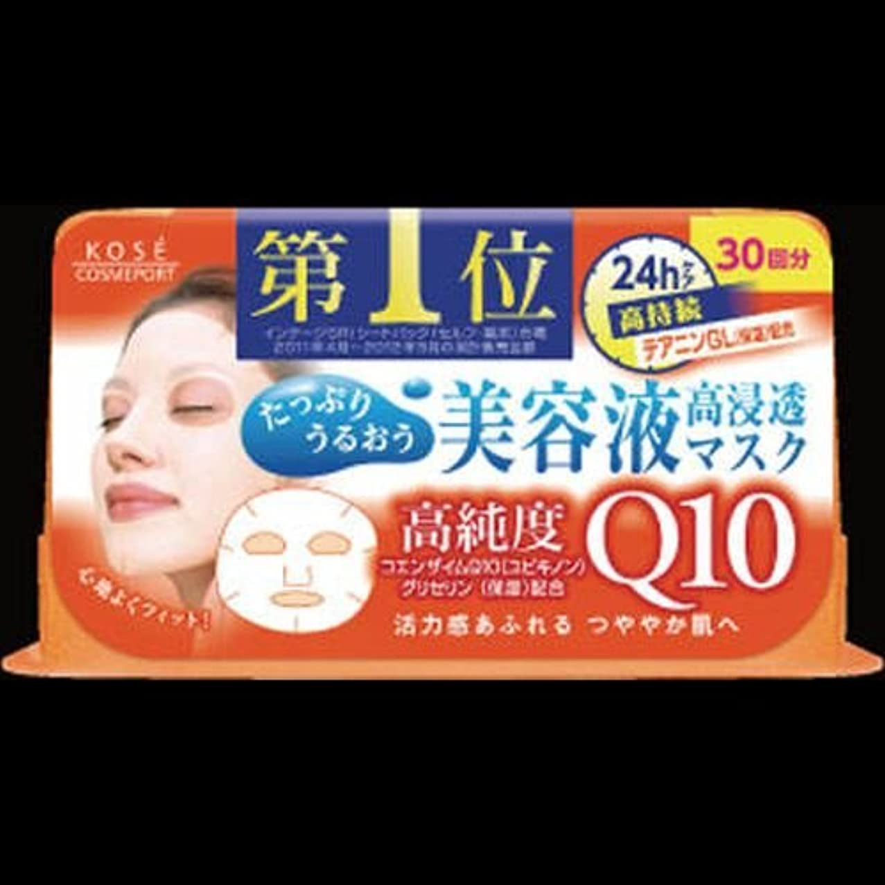 刻むマーチャンダイザー高揚したクリアターン Q エッセンスマスク (コエンザイムQ10) ×2セット