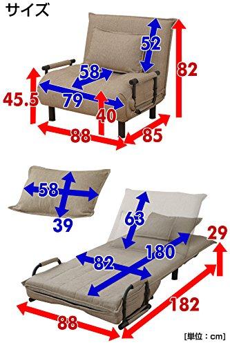 山善ソファーベッド(折りたたみ)幅88×奥行85×高さ82cmワイド3WAY(一人掛け・二人掛け・カウチ)リクライニング一人暮らし組立品グリーンSFB-80S(GR)