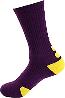 Men's Antibacterial Medium Cap Running Hosiery Men's Elite Adult Left and Right Foot Sports Hosiery One Size