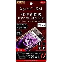 レイアウト Xperia XZ1 フィルム TPU 光沢 フルカバー 衝撃吸収 RT-RXZ1F/WZD