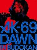 DAWN in BUDOKAN(初回盤)[Blu-ray/ブルーレイ]